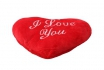 Coussin coeur - I Love You  3 [article_picture_small]