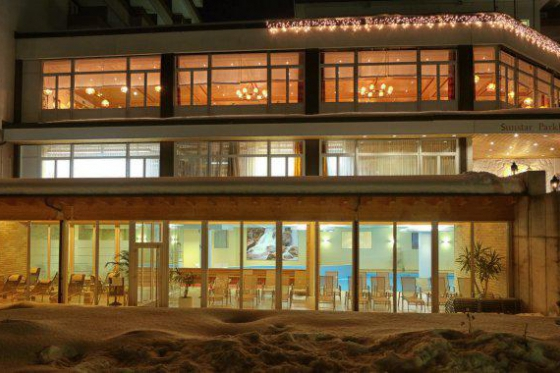 DAVOS: Hotel u. Skipass für 2 - inkl. Wellness Eintritt 9 [article_picture_small]