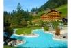 2x Tageseintritt ins Thermalbad-Thermes Parc - Les Bains du Val d'Illiez 1