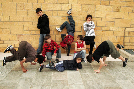 Breakdance for kids - Bon pour 5 cours  [article_picture_small]