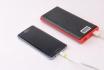 Power Bank 20'000 mAh - Batterie externe pour smartphone 1 [article_picture_small]