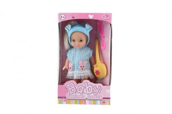 Puppe Mia - von happytoys