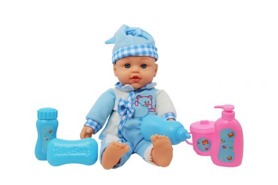 Poupée bébé - de happytoys