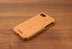 iPhone 7 Hard Case - Kirschenholz 1 [article_picture_small]