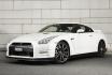 3h Nissan GTR Black Edition Miete-Fahrzeugmiete für 3 Stunden, inkl. 100 Freikilometer 1