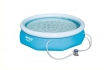 Swimming Pool von Bestway - Ø 274 cm / H: 76 cm  [article_picture_small]