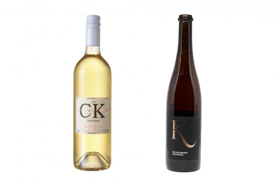 Dégustation de vin pour deux - Vins Boris Keller (NE) avec visite, apéro, et bouteilles offertes 2 [article_picture_small]
