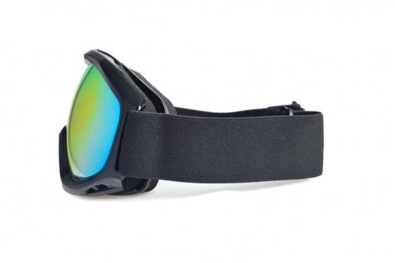 Skibrille - mit UV400-Schutz 2