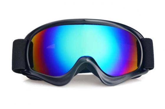 Skibrille Junior - mit UV400-Schutz 1