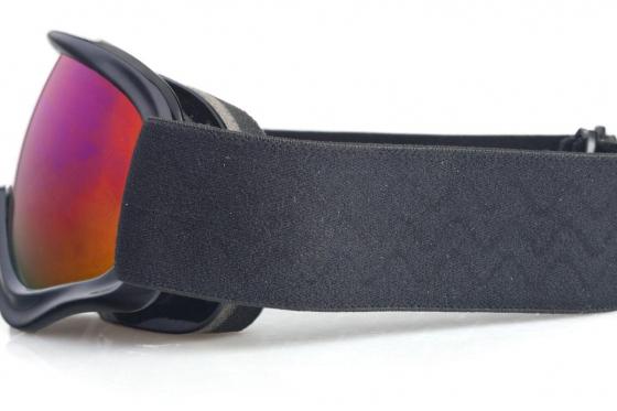Skibrille Junior - mit UV400-Schutz 2