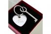 La clé du coeur - avec gravure 1 [article_picture_small]