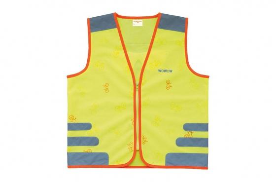 Sicherheitsweste gelb - Kinder-Grösse M