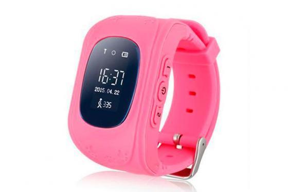 GPS Tracker pink - für Kinder