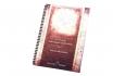 Lebensplan und Karma - Personalisiertes Horoskop 1 [article_picture_small]