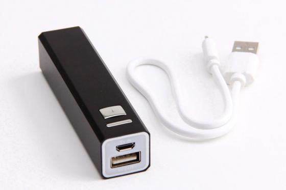 Powerbank für Smartphone - 2000mAh 1
